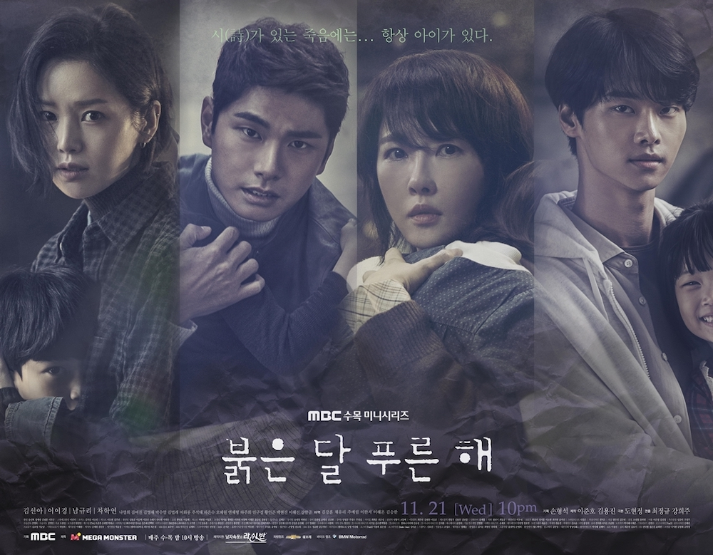 Review Drama Korea Children of Nobody (2018)