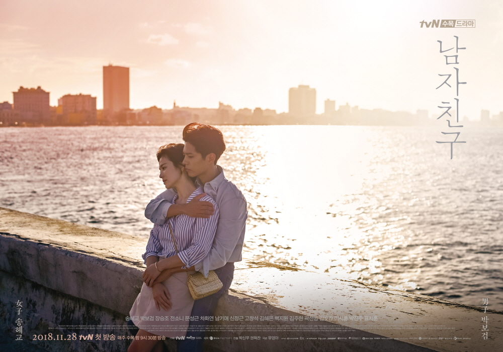 Review Drama Korea Encounter (2018)