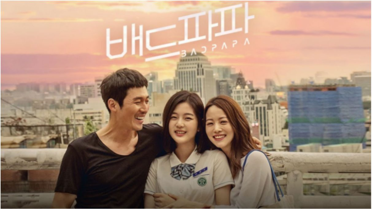 Review Drama Korea Bad Papa (2018)