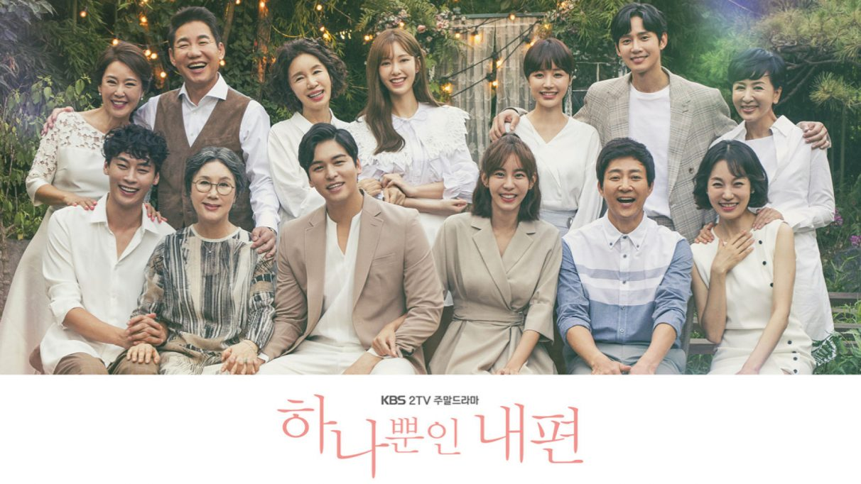 Review Drama Korea My Only One (2018)