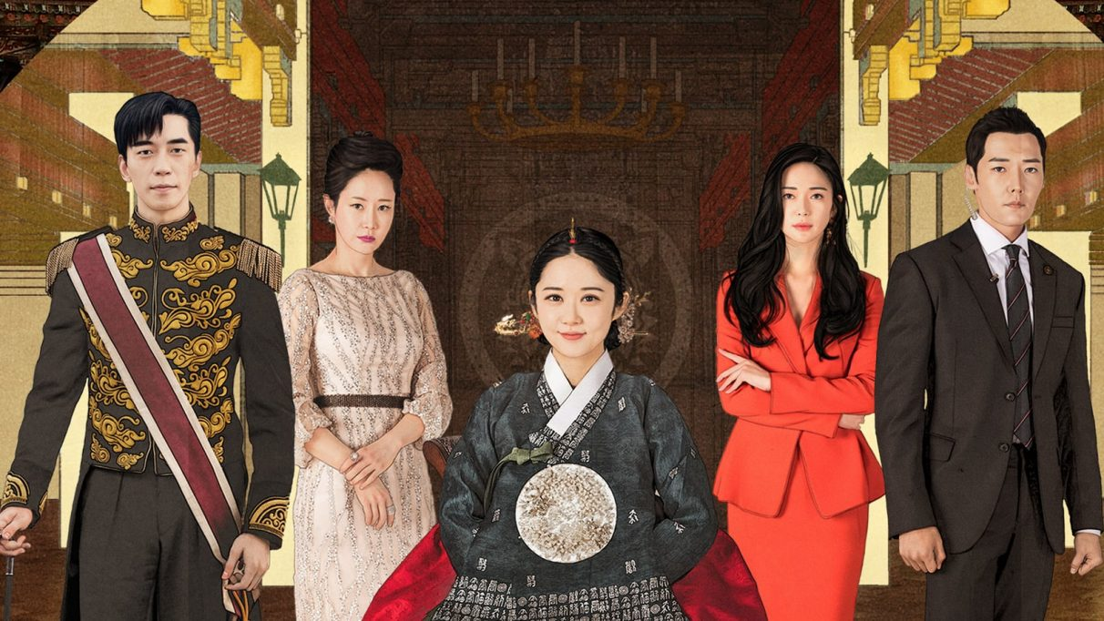 Review Drama Korea The Last Empress (2018)