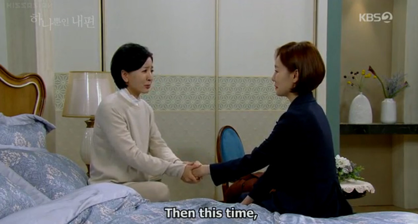 Review Drama Korea My Only One Eps. 85-86