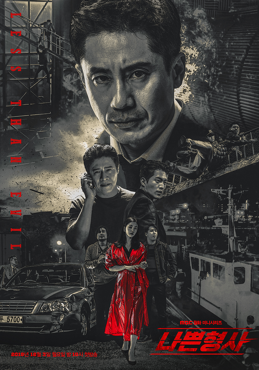 Review Drama Korea Less Than Evil (2018)