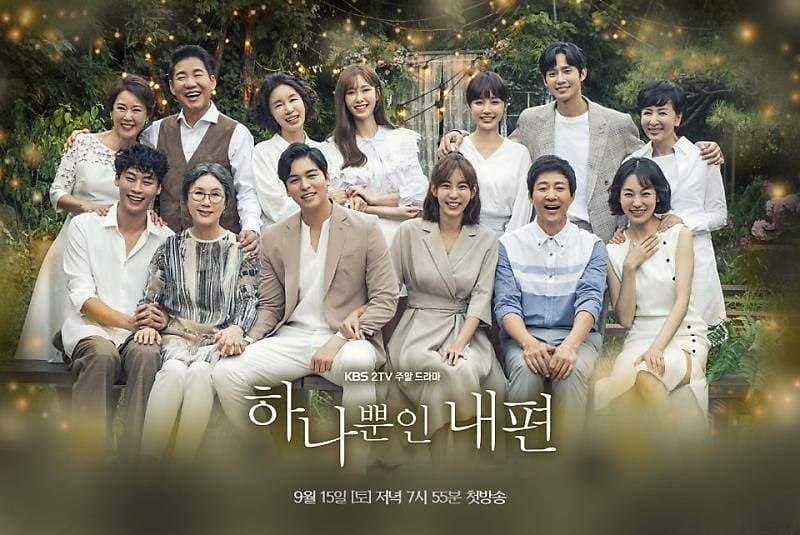 Review Drama My Only One Eps. 87-98