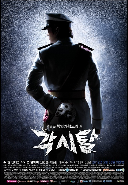 Review Drama Korea Bridal Mask (2012)