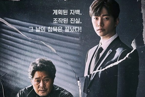 Review Drama Korea Confession (2019)