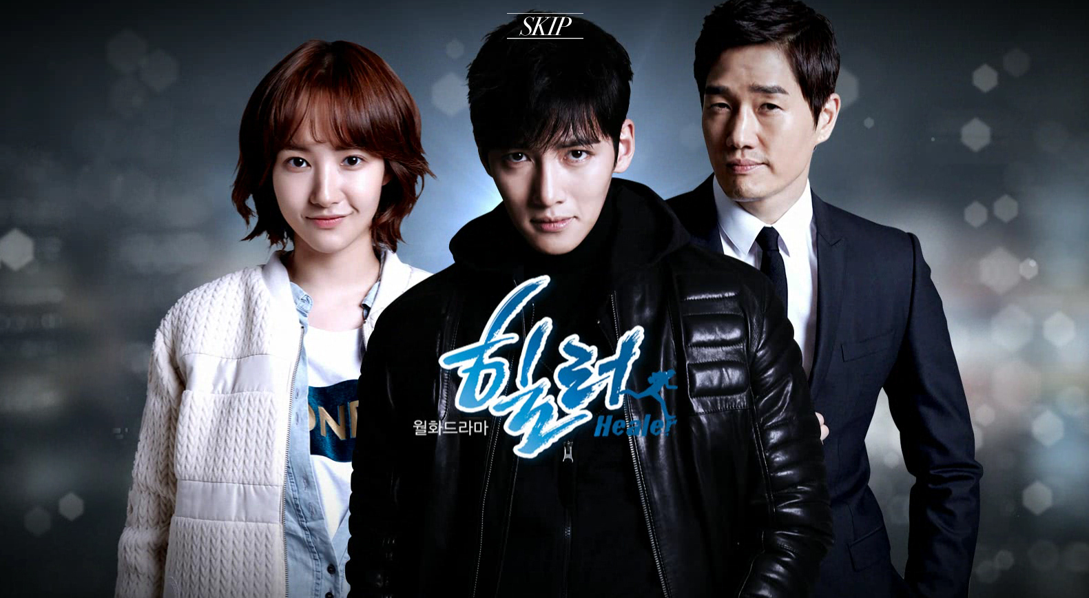 Review Drama Korea Healer (2014)