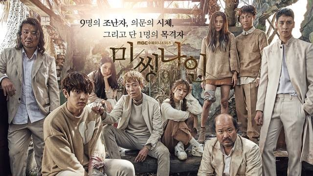 Review Drama Korea Missing Nine (2017)