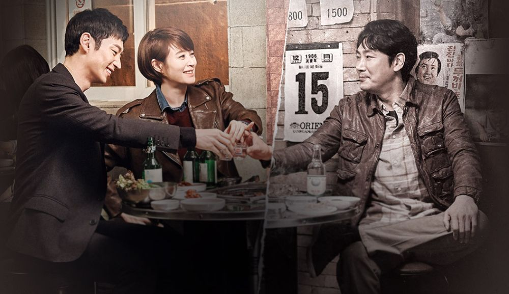 Review Drama Korea Signal (2016)