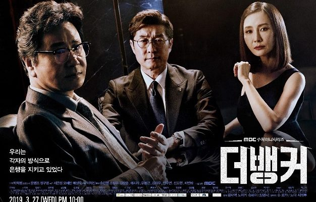 Review Drama Korea The Banker (2019)