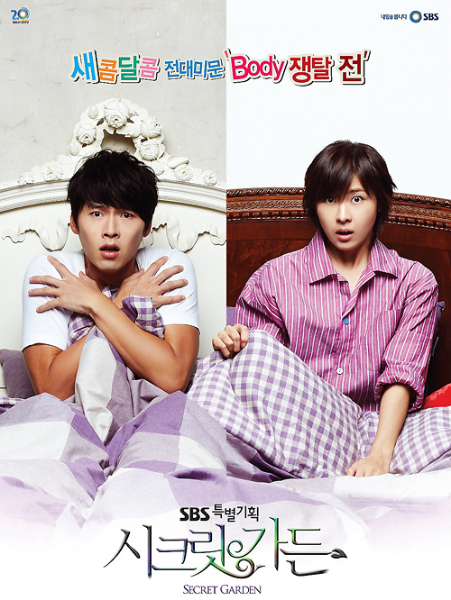 Review Drama Korea Secret Garden (2010)