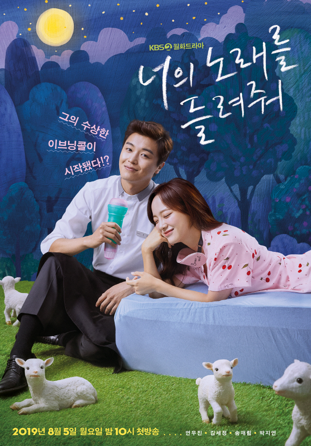 Review Drama Korea I Wanna Hear Your Song (2019)