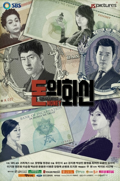 Review Drama Korea Incarnation of Money (2013)