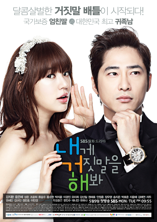 Review Drama Korea Lie To Me (2011)