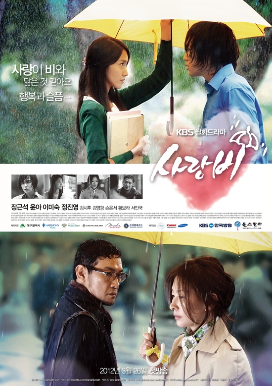 Review Drama Korea Love Rain (2012)