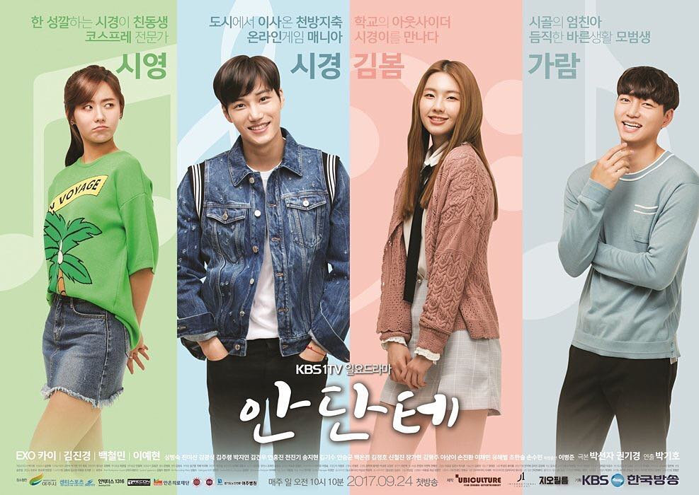 Review Drama Korea Andante (2017)