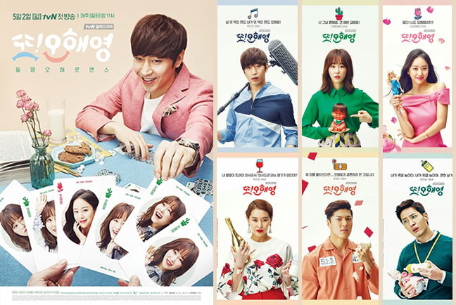 Review Drama Korea Another Miss Oh (2016)