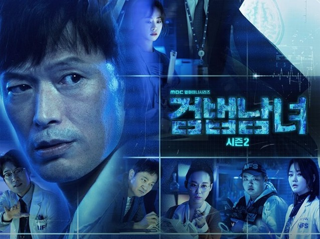 Review Drama Korea Partners for Justice Season 2 (2019)