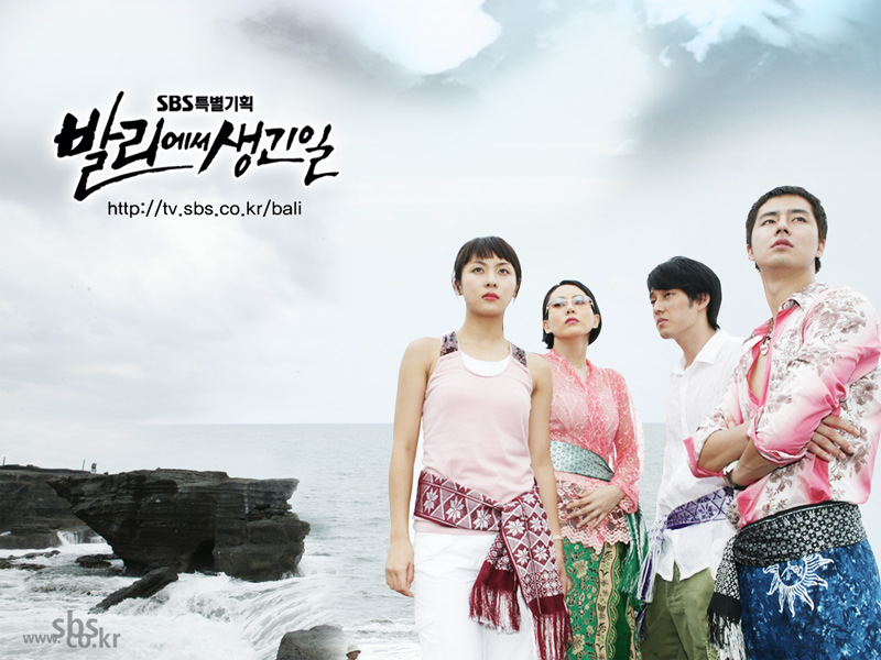 Review Drama Korea Something Happened in Bali (2004)