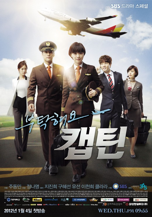 Review Drama Korea Take Care of Us, Captain (2012)