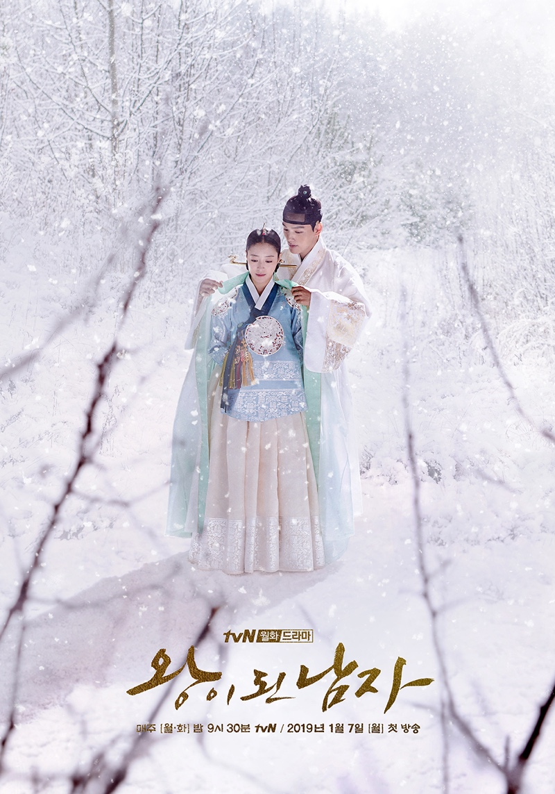 Review Drama Korea The Crowned Clown (2019)