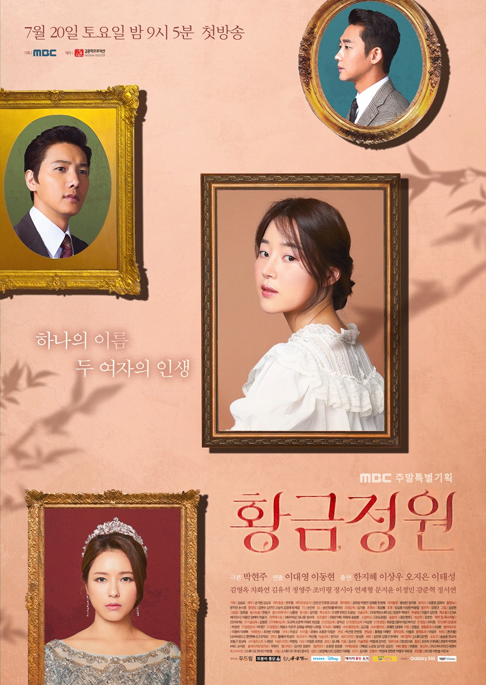 Review Drama Korea Golden Garden (2019)