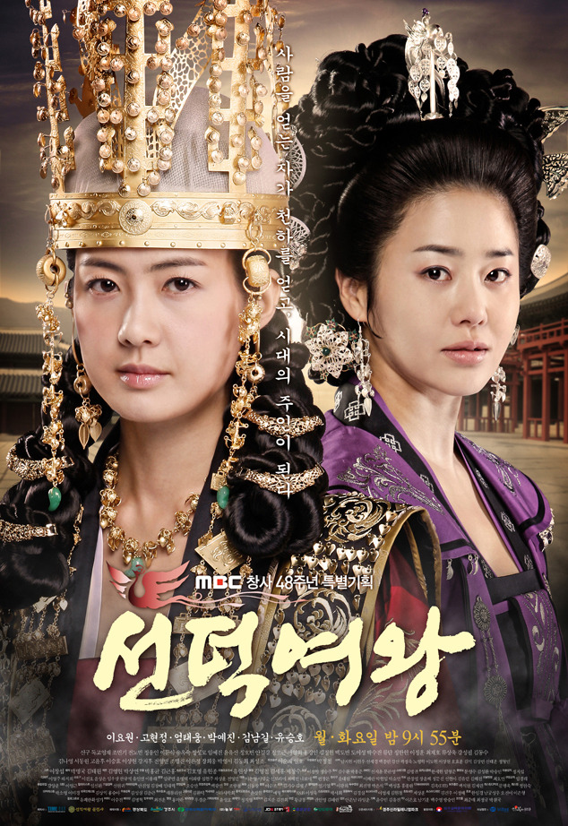 Review Drama Korea The Great Queen Seondeok (2009)