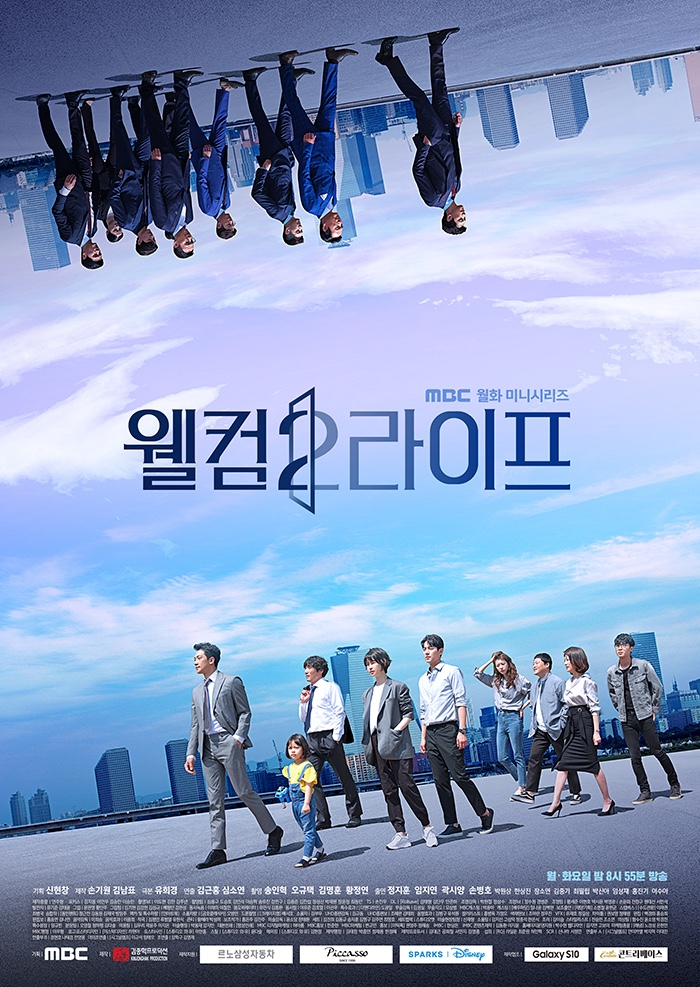 Review Drama Korea Welcome 2 Life (2019)