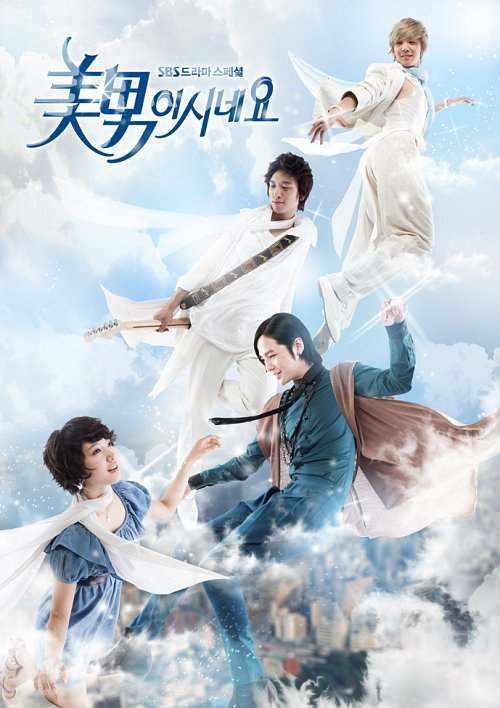 Review Drama Korea You're Beautiful (2009)