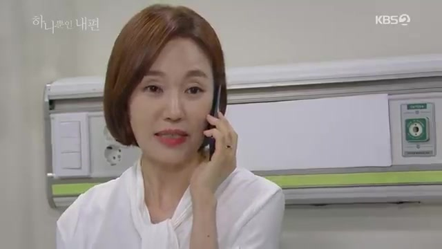 Sinopsis Drama Korea My Only One Episode 101-102 Part 2