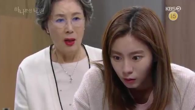 Sinopsis Drama Korea My Only One Episode 101-102 Part 3