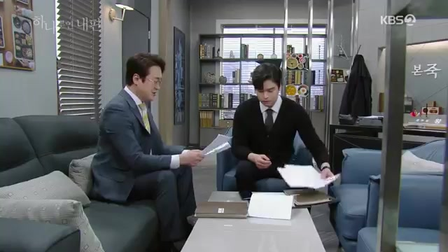 Sinopsis Drama Korea My Only One Episode 101-102 Part 5
