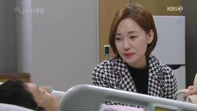 Sinopsis Drama Korea My Only One Episode 99-100 Part 5