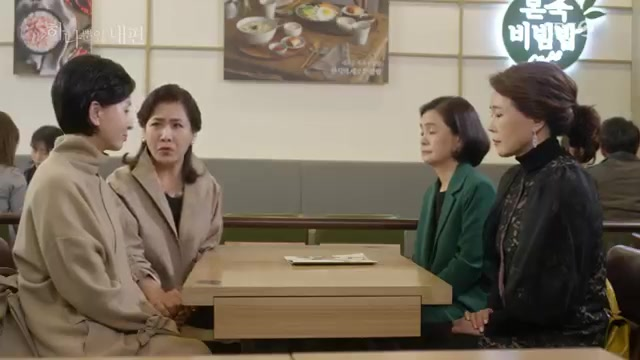 Sinopsis Drama Korea My Only One Episode 99-100 Part 6