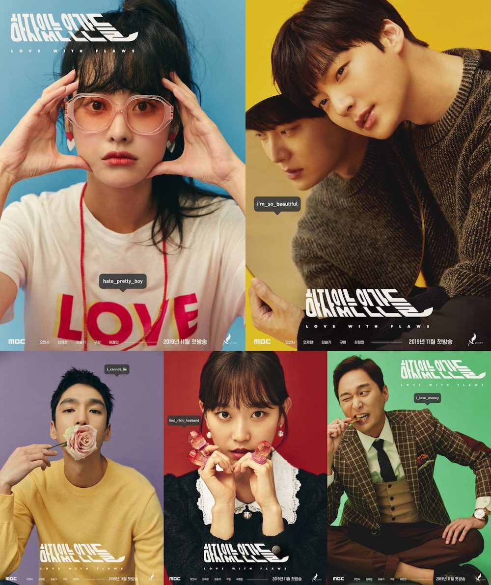 Review Drama Korea People with Flaws / Love With Flaws (2019)