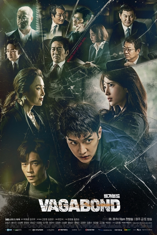 Review Drama Korea Vagabond (2019)
