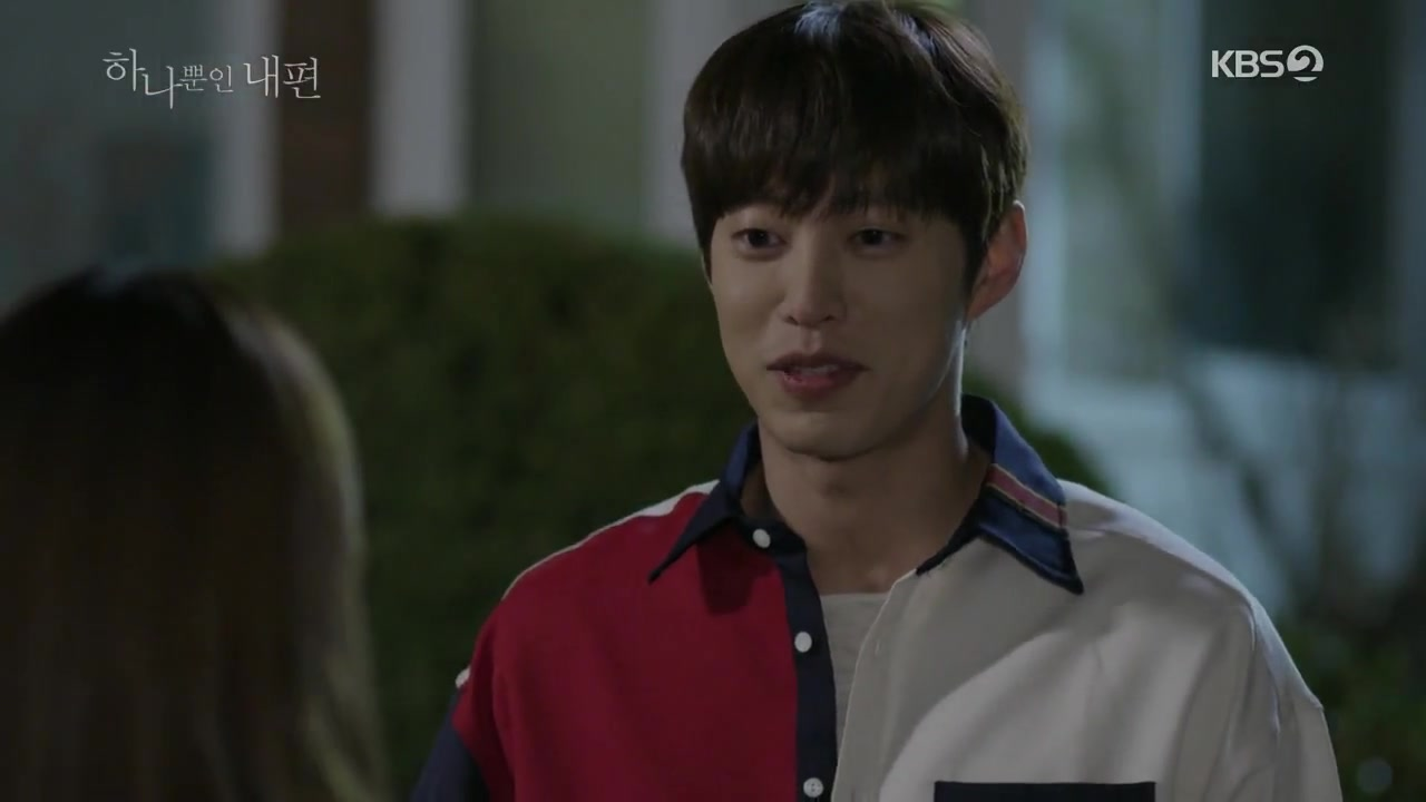 sinopsis drama korea my only one episode 103-104