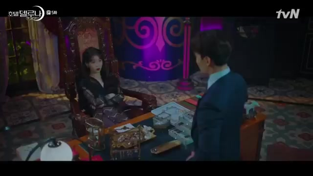 Sinopsis drama Korea Hotel Del Luna Episode 5 Part 2