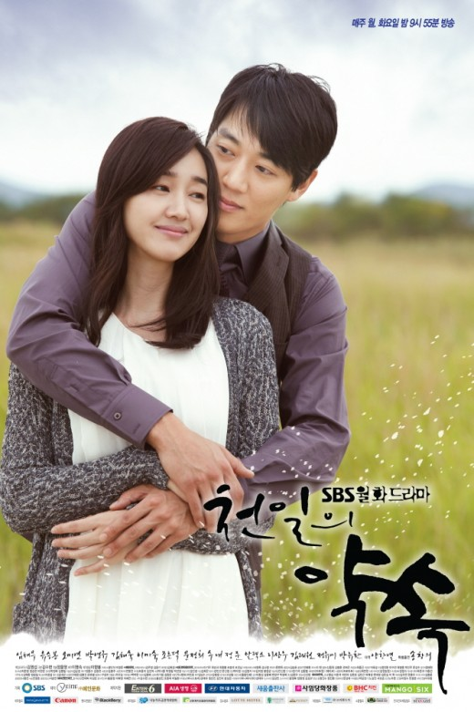 Review Drama Korea A Thousand Days' Promise (2011)