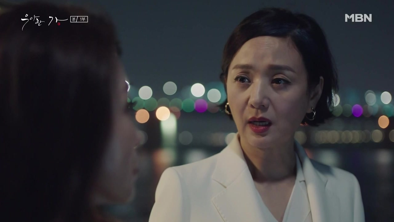 Sinopsis Drama Korea Graceful Family Episode 1 Part 1