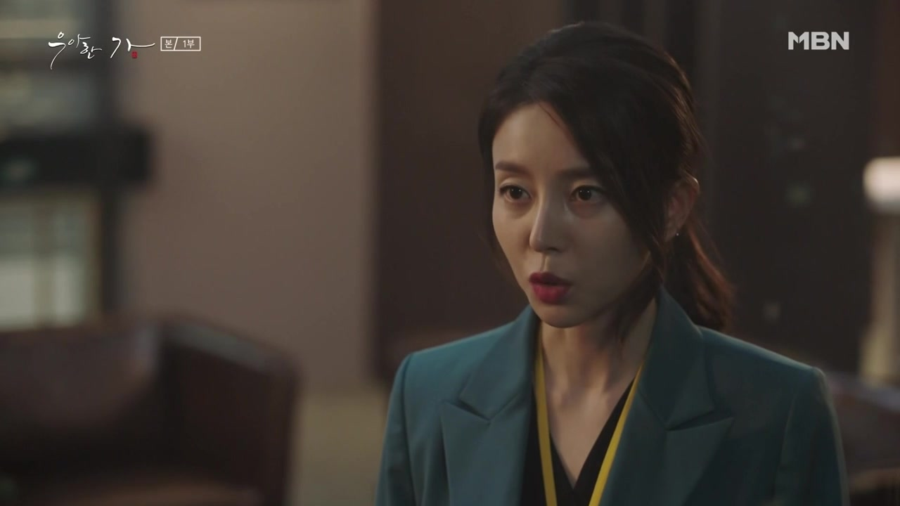 Sinopsis Drama Korea Graceful Family Episode 1 Part 2
