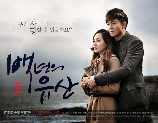 Review Drama Korea Hundred Year Inheritance (2013)
