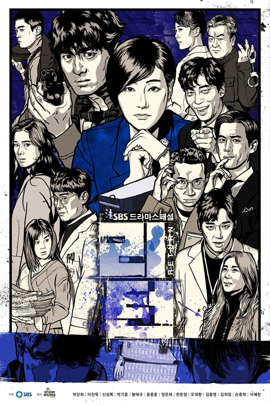 Review Drama Korea Return (2018)