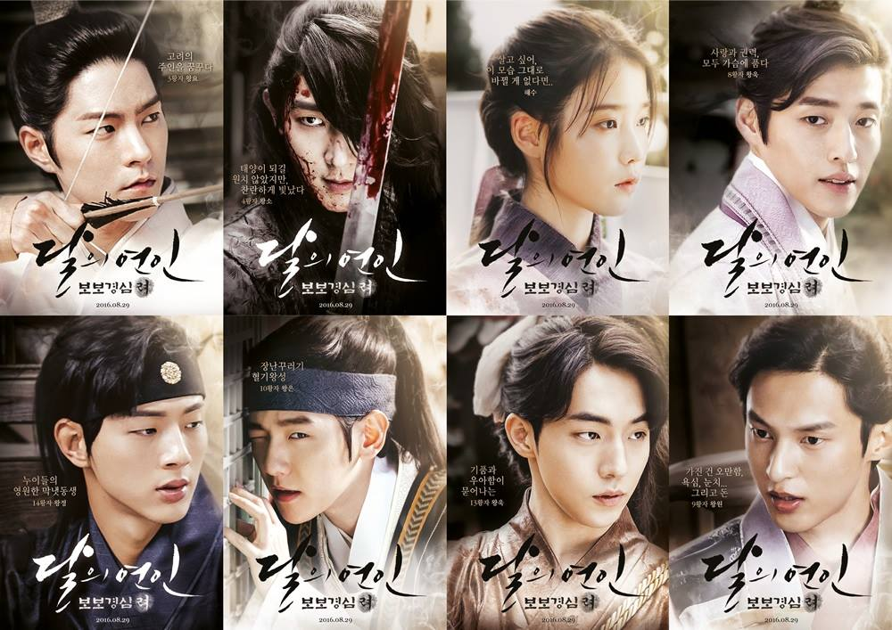 Review Drama Korea Moon Lovers: Scarlet Heart Ryeo (2016)