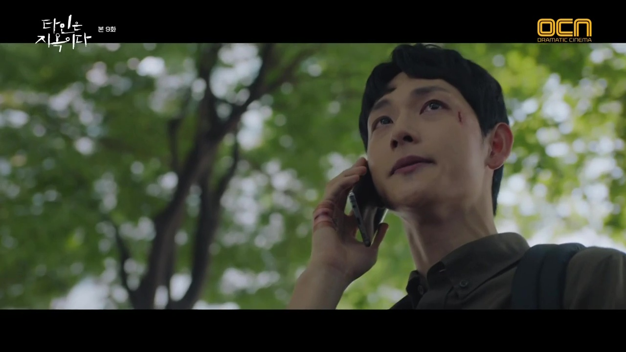 Sinopsis Drama Korea Strangers From Hell Episode 9 Part 2