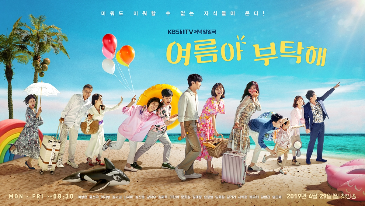 Review Drama Korea Home for Summer (2019)
