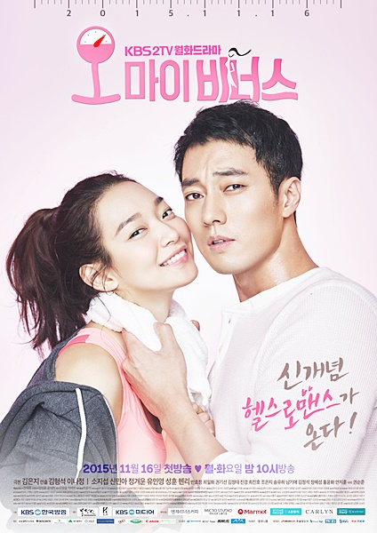 Review Drama Korea Oh My Venus (2015)