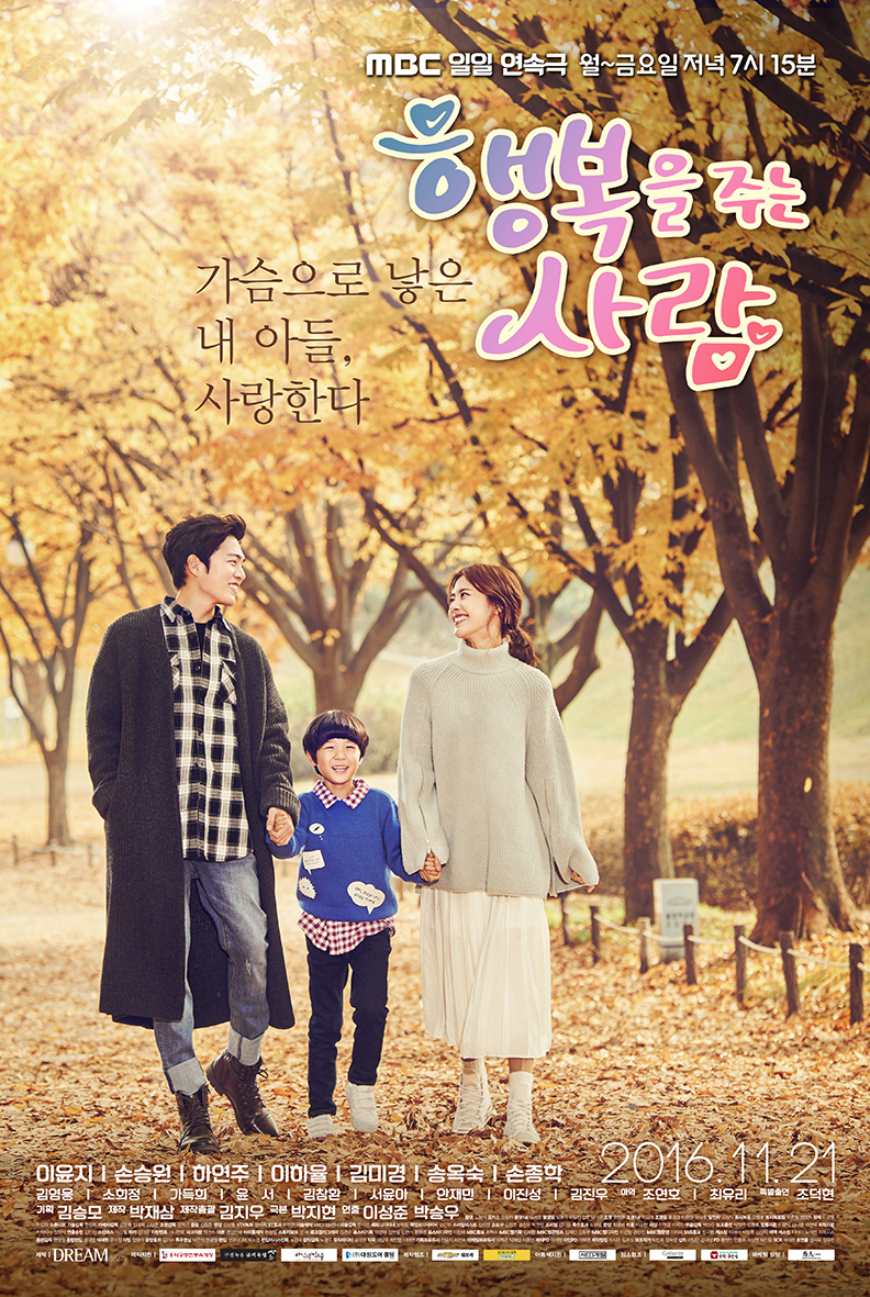 Review Drama Person Who Gives Happiness (2016)