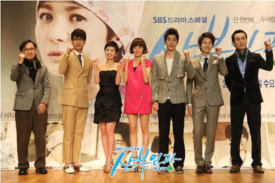Review Drama Korea Obstetrics and Gynecology Doctors (2010)