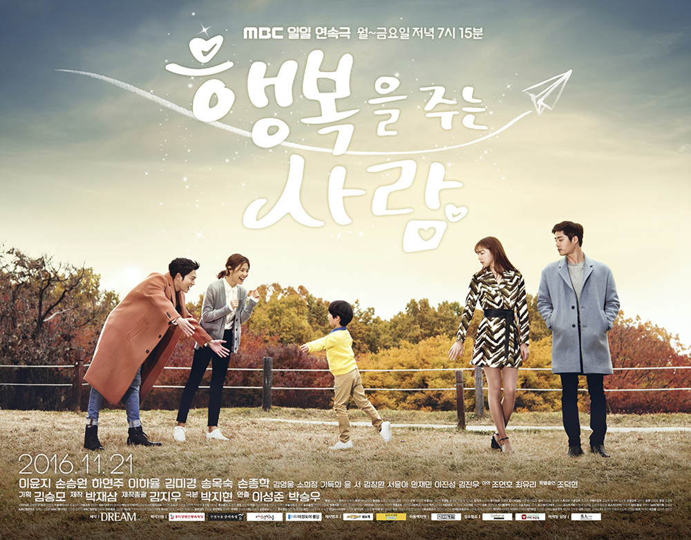 Review Drama Korea Person Who Gives Happiness (2016)